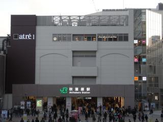 JR_Akihabara_station_2010.jpg