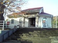 Ohirashita_station.jpg