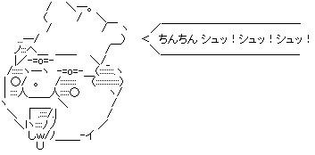 TB08_042.jpg