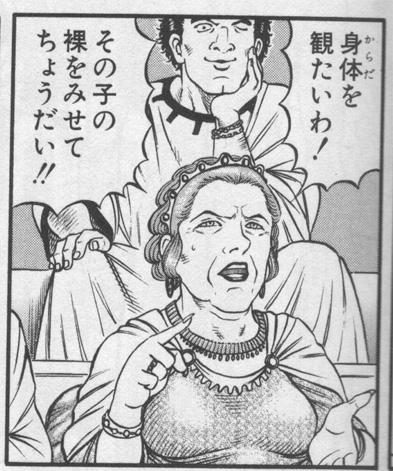 hadakagamitaiwa6.jpg