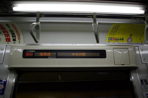 東武30000系の情報案内装置