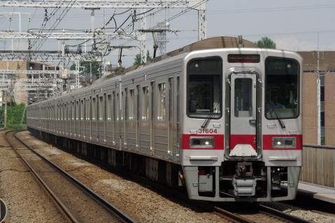 東武30000系電車