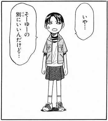 iyaso-iuno8.jpg