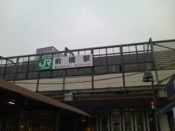 re_2010_083.jpg