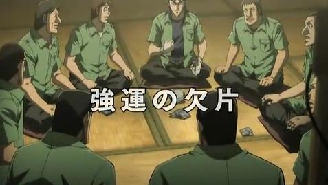 kaiji3-1(title)
