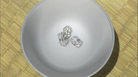 kaiji6-40