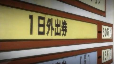 kaiji3-61