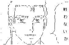 trans03.jpg