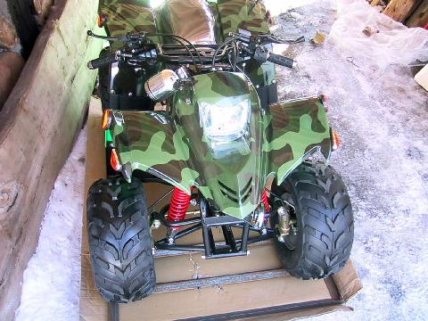 ATV011