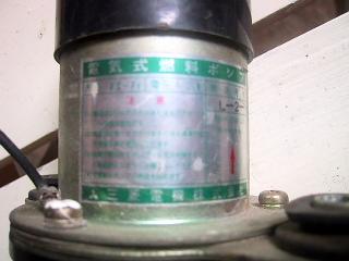 電磁ポンプ0002