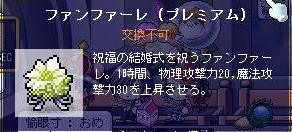 1時間って何だ!!!