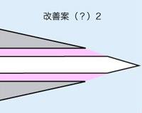 setsumei_4.jpg