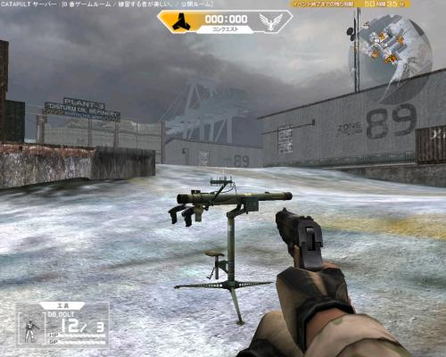 screenshot_006.jpg