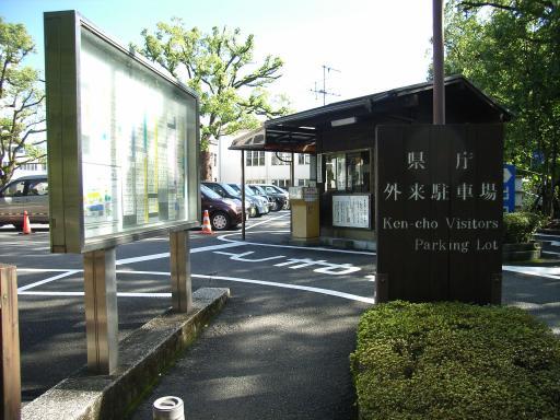Kencho2.jpg