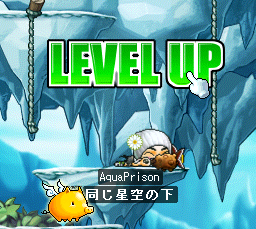 Lv147 UP!
