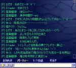20070723_003.jpg