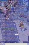 20070725_003.jpg