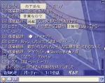 20070725_005.jpg