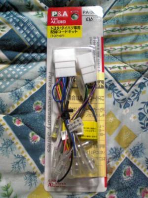 20081229211932.jpg