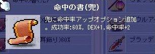 a1_20100820000403.jpg