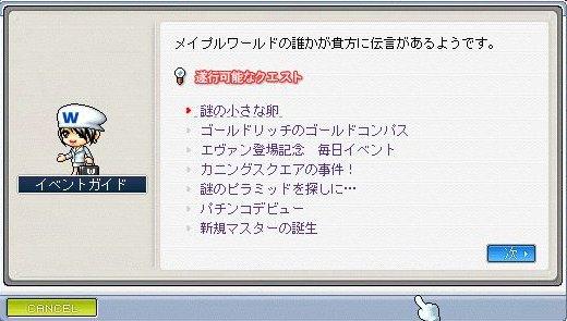 a3_20100825091840.jpg
