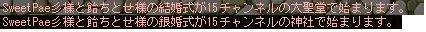 a7_20100813032608.jpg