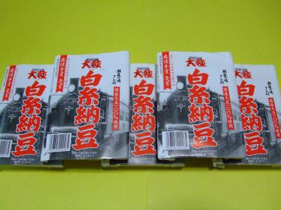 2009_06060004_convert_20090609113608.jpg