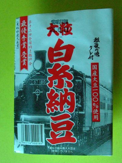 2009_06060007_convert_20090609113656.jpg