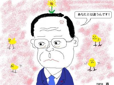 Fukuda_convert_20080906203049.jpg