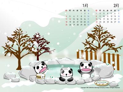 namacha-panda11_bsxga_convert_20090107115012.jpg