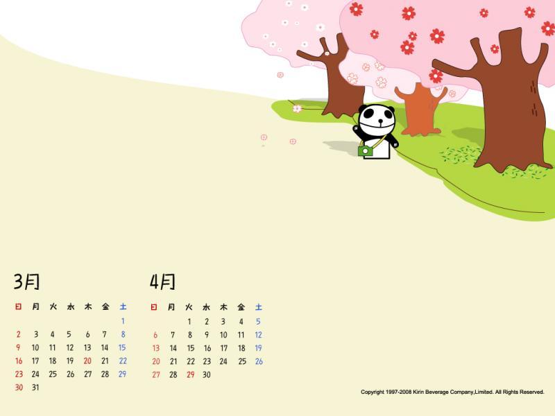namacha-panda6_xga_convert_20090107120003.jpg