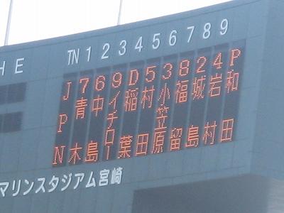 s-IMG_1084.jpg