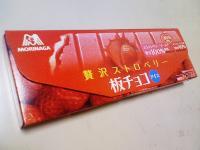 板チョコ苺チョコ 002