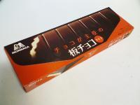 板チョコ苺チョコ 001