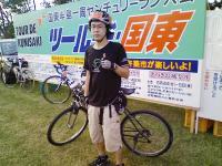 ツールド国東2010 007
