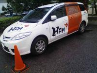 HFMラジオカー