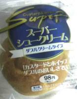 スーパーシュークリーム