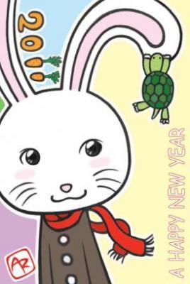 年賀状2011 ブログ