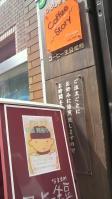 コーヒーストーリーベジフル個展 003