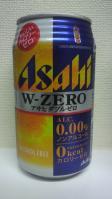 W-ZERO.jpg