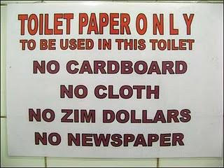 ハイパーインフレ下のジンバブエのトイレ