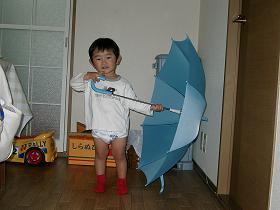 あらし3歳 初めての傘