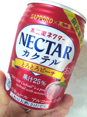 ネクター。