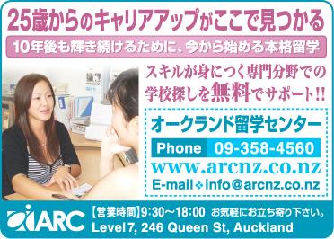ARC広告