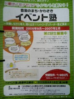20060711120214.jpg