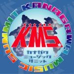 kms-logo_1.jpg