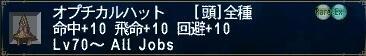 GW-00870-2.jpg