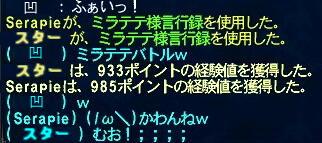 GW-01115-2.jpg