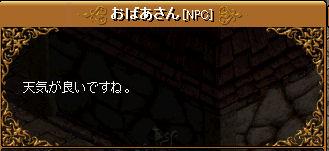 人違い!?