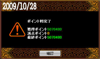 10/28P戦結果